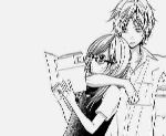 Anime-couple-hug-boy-girl-reading-book-cute1