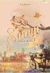 Cover Depan Sunyi