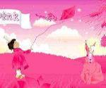 pink-world-52796