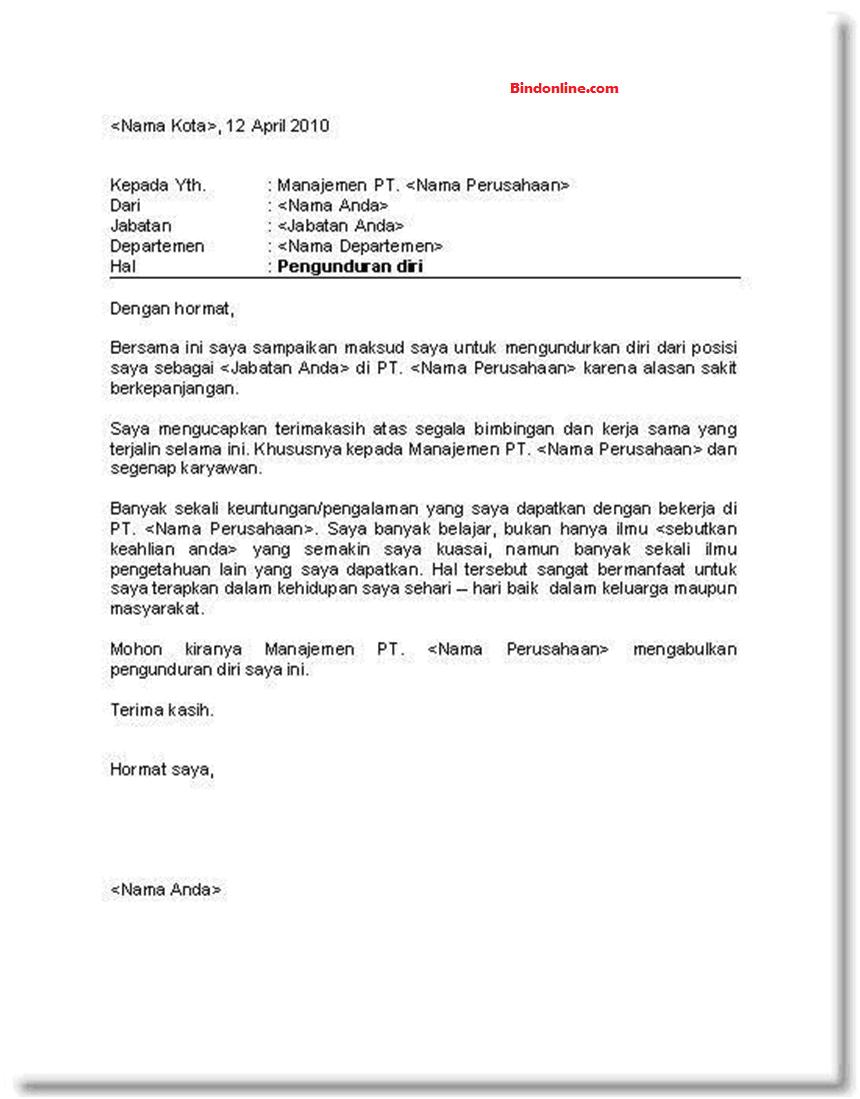 Contoh surat pengunduran diri pegawai perusahaan