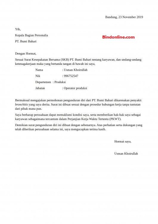 Contoh surat pengunduran diri singkat